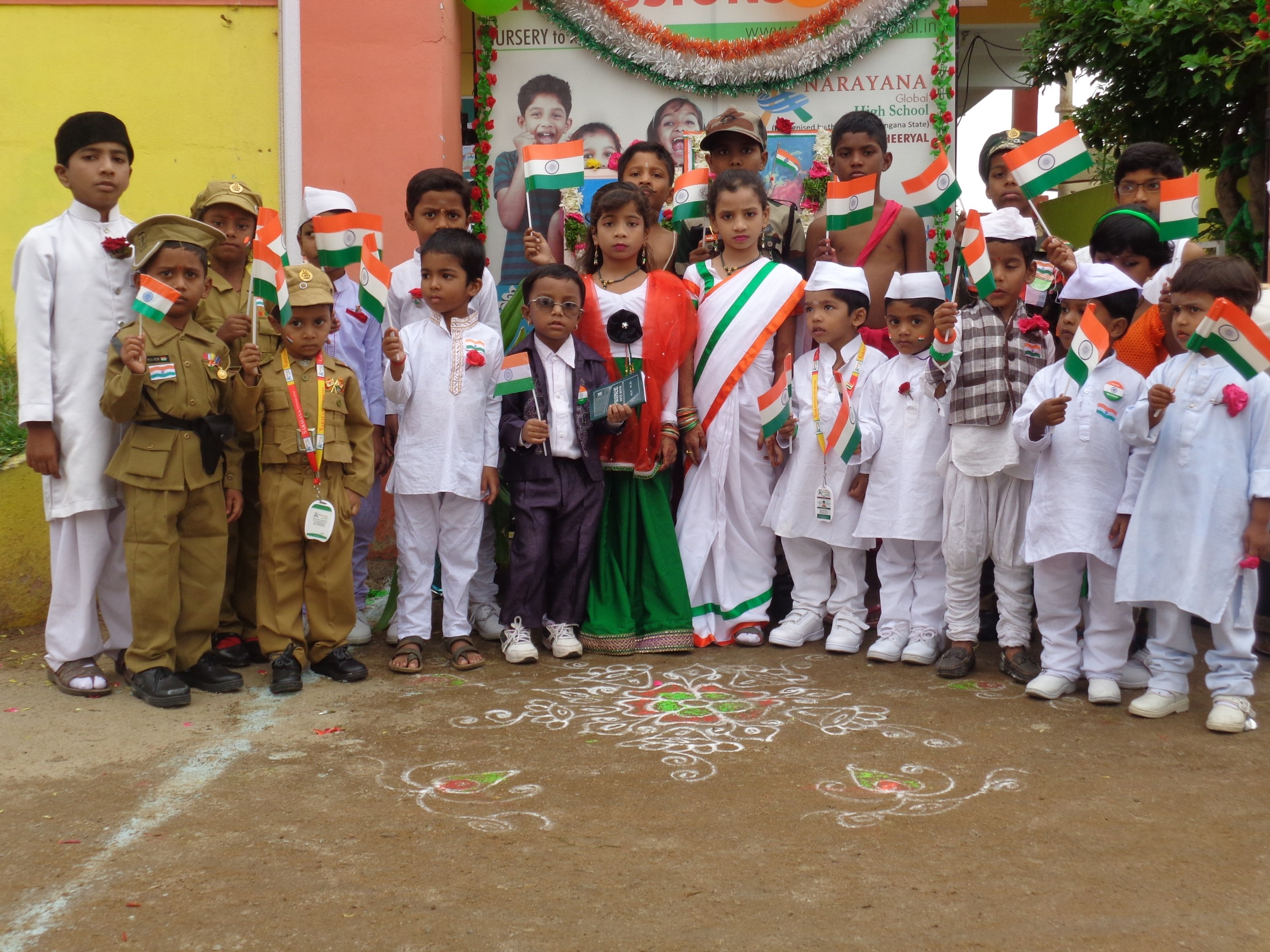 Independence Day Celebrations 2018